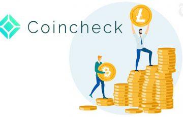 コインチェック:大口OTC取引サービス「対応仮想通貨」を拡大