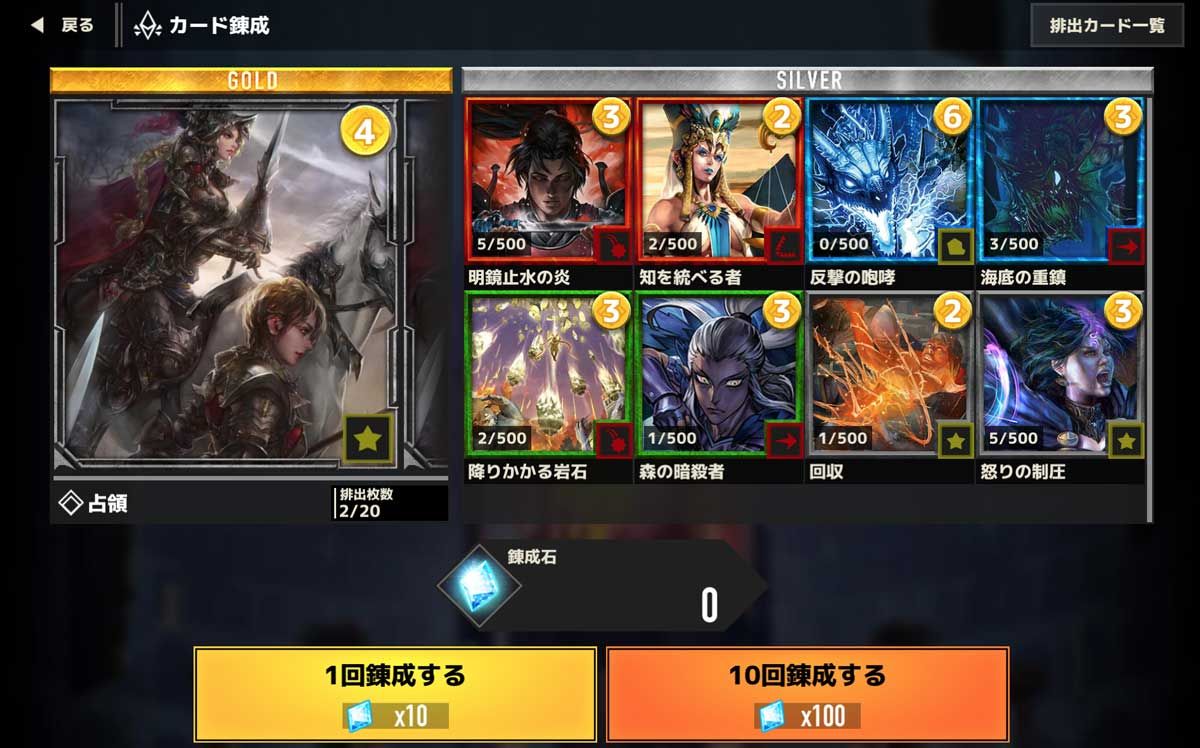 Crypto-Alchemist-Card