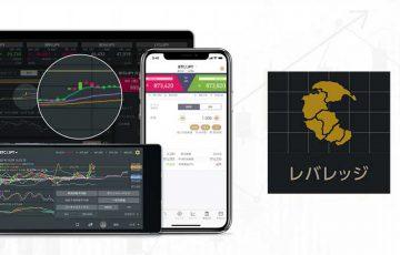 ディーカレット:仮想通貨レバレッジ取引アプリ「Android版」リリース