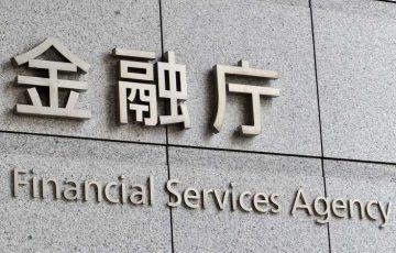 仮想通貨の証拠金取引「最大レバレッジは2倍まで」金融庁、新たな規制導入へ