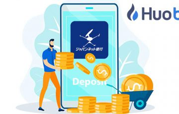 仮想通貨取引所Huobi「ジャパンネット銀行」からのクイック入金に対応