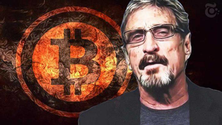 ビットコインは時代遅れ「1BTC=1億円予想」を取り下げ:ジョン・マカフィー