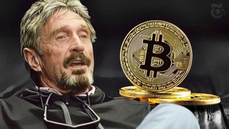 ビットコインは「糞コイン」ジョン・マカフィーが猛烈批判|価格は100万円台で安定