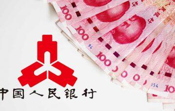 中国人民銀行:デジタル人民元の「開発進捗」を報告