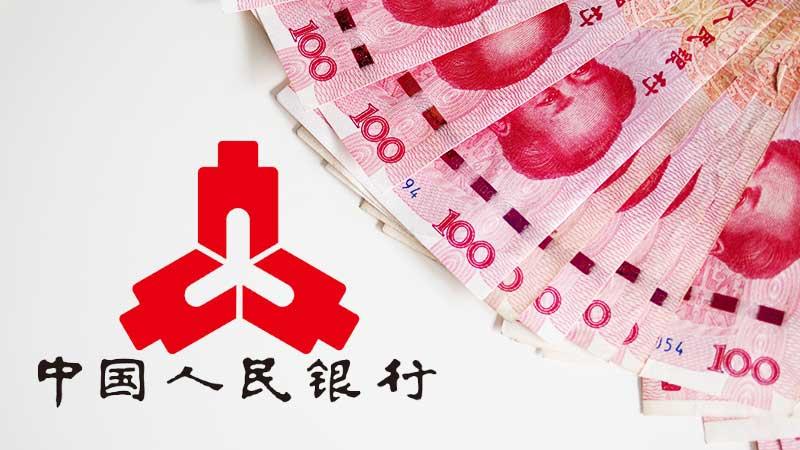 元 中国 人民