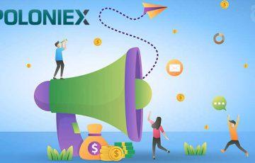 Poloniex「パスワード・メールアドレス流出」について公式声明