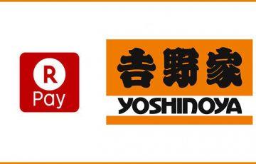 【楽天ペイ】牛丼チェーン「吉野家」全1,179店舗に対応