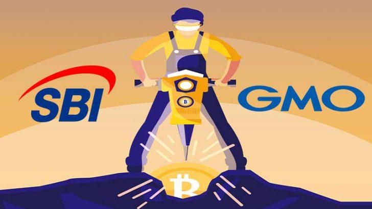 世界最大の仮想通貨マイニング施設に「SBI・GMO」参加か=Bloomberg報道