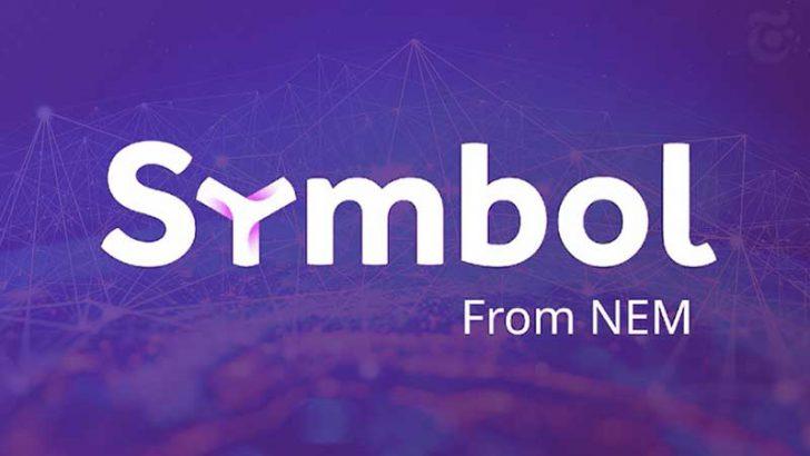 NEM財団:カタパルトの「新名称SYMBOL」及び「パブリックテスト開始」を発表