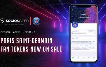 パリ・サンジェルマン:公式ファントークン「PSG」販売開始【ソシオスドットコム】
