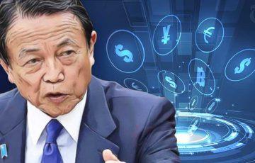 中央銀行デジタル通貨「信用性確保の重要性」を強調:麻生財務相
