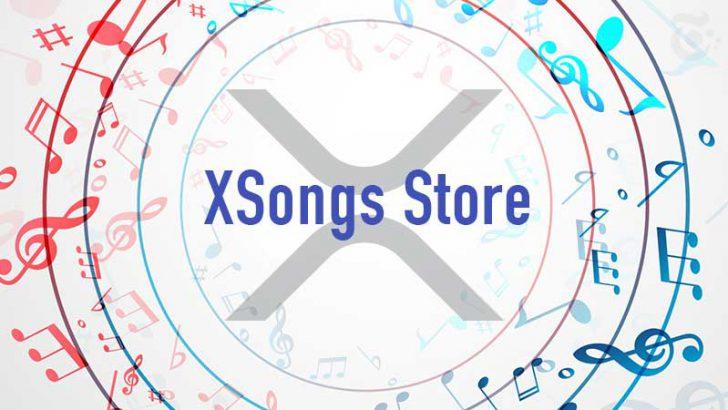 XRP用いた音楽配信プラットフォーム「XSongs」ベータ版公開