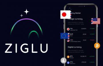 仮想通貨&法定通貨対応のデジタル銀行「Ziglu」2020年内にサービス開始へ