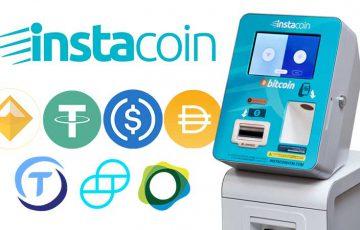 カナダの仮想通貨ATM「ステーブルコイン7種類」に対応