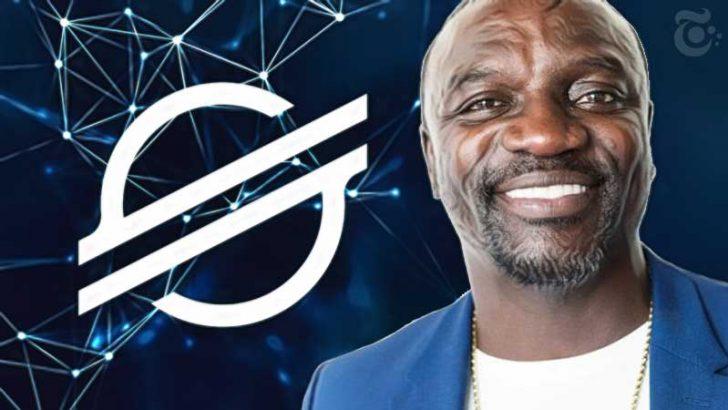 人気歌手AKON:ステラブロックチェーン上で仮想通貨「Akoin」発行へ