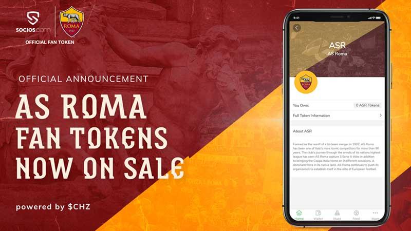 ASローマ:公式ファントークン「ASR」販売開始