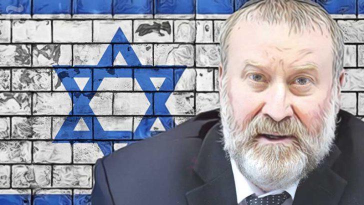 仮想通貨企業への銀行サービス「拒否すべきではない」イスラエル司法長官