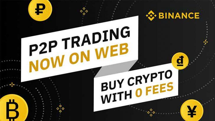 BINANCE:仮想通貨P2P取引「ウェブサイト」でも提供開始