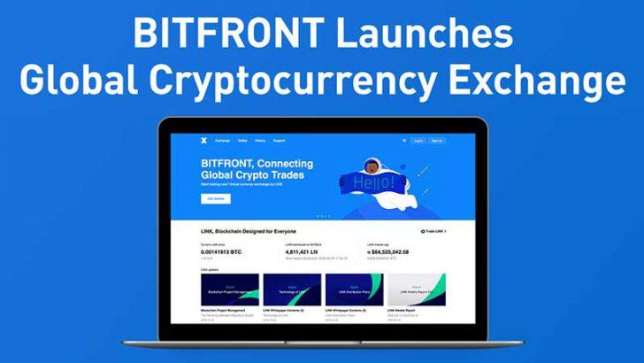 LINE:米国拠点の仮想通貨取引所「BITFRONT」運営開始