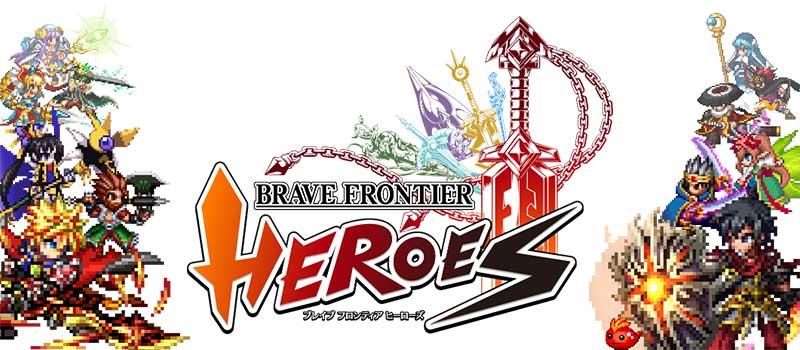 BRAVE-FRONTIER-HEROES
