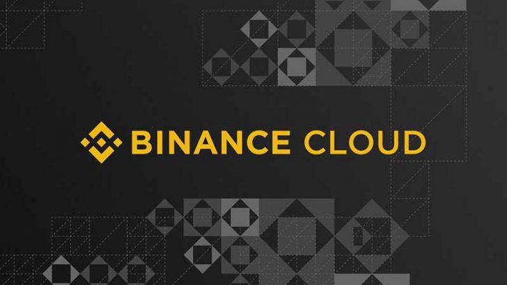 バイナンス:新サービス「Binance Cloud」を発表|仮想通貨取引所立ち上げを支援