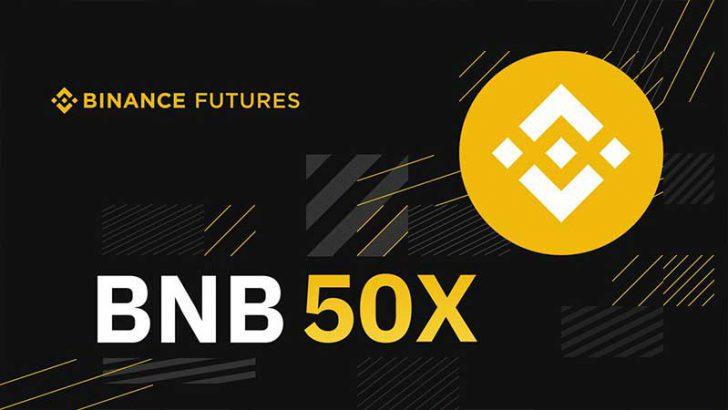 BINANCE:バイナンスコイン(BNB)の「先物取引」提供へ