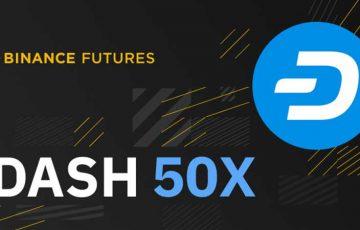 BINANCE:ダッシュ(DASH)の「先物取引」提供へ