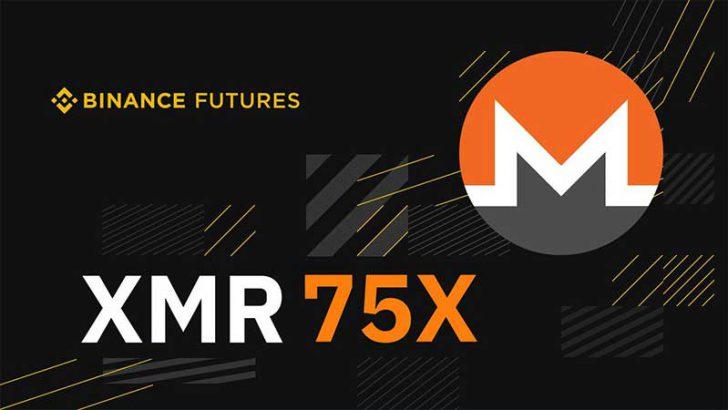 BINANCE:モネロ(XMR)の「先物取引」提供へ