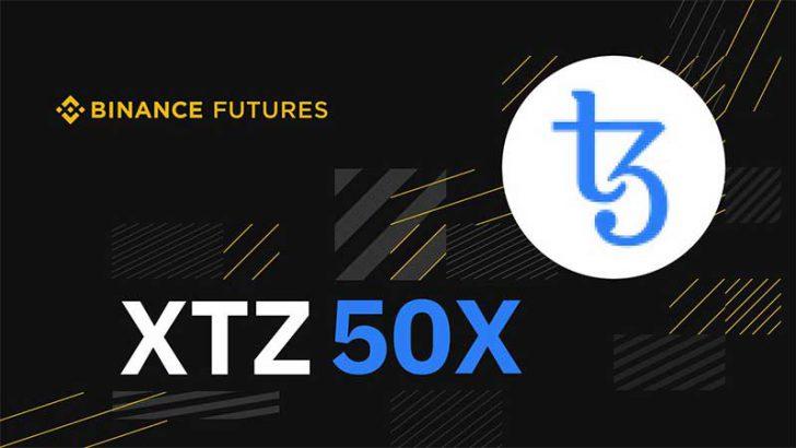 BINANCE:テゾス(Tezos/XTZ)の「先物取引」提供へ