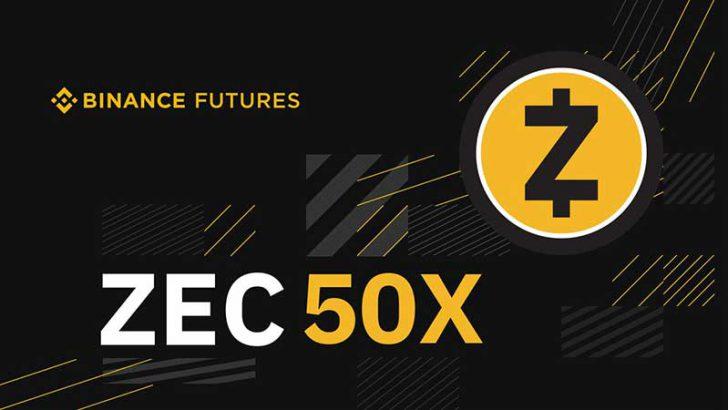 BINANCE:ジーキャッシュ(Zcash/ZEC)の「先物取引」提供へ