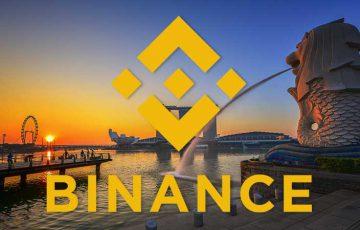 BINANCE:シンガポールで「営業ライセンス」申請|仮想通貨取引サービス継続に向け
