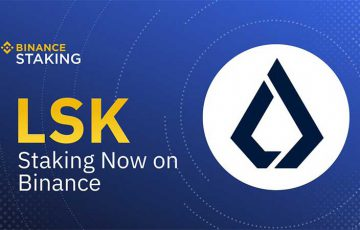 BINANCE:リスク(Lisk/LSK)の「ステーキングサービス」提供開始
