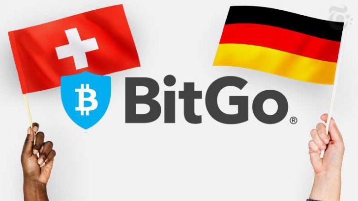 仮想通貨カストディ大手「BitGo」ドイツ・スイスに子会社を新設