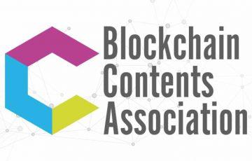 業界団体「ブロックチェーンコンテンツ協会」発足|自主規制ガイドライン策定へ