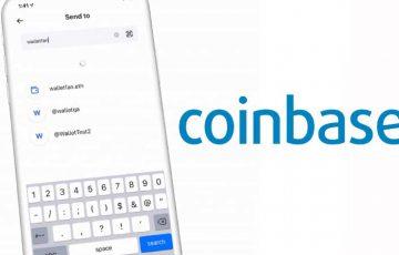 Coinbase Wallet:仮想通貨を「ユーザー名だけで送金できる」新機能追加