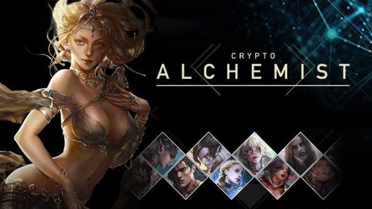 【仮想通貨不要】ブロックチェーンゲーム「Crypto Alchemist」正式リリース