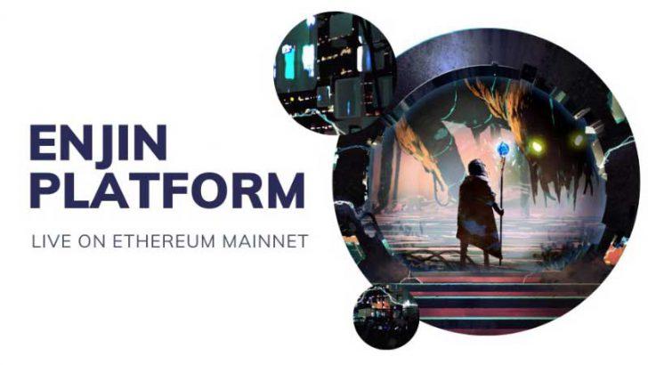 専門知識なしでブロックチェーンゲーム開発「Enjin Platform」公開