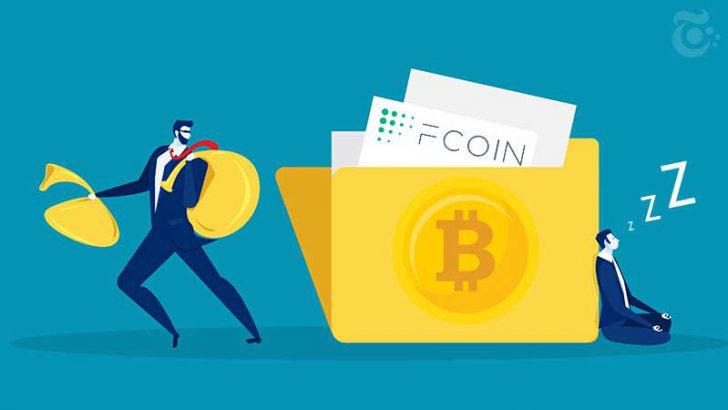 仮想通貨取引所FCoinに「出口詐欺」疑惑|顧客のビットコイン持ち逃げか