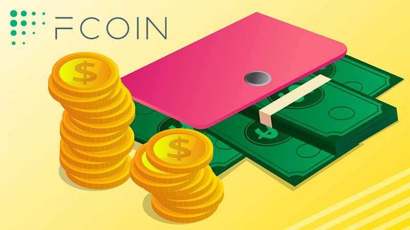 仮想通貨取引所FCoin:仮想通貨の「残高確認用ウォレットアドレス」を公開