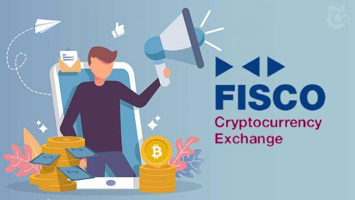 フィスコ仮想通貨取引所:ハードフォークで生じたBSV「日本円」で付与へ