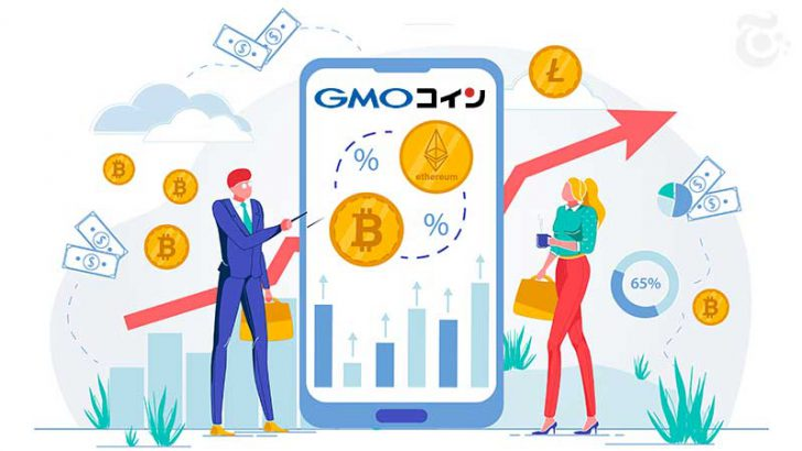 GMOコイン「仮想通貨の取引動向・口座数推移」などを報告【2020年1月】