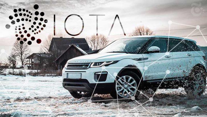 道路情報共有者への「IOTA/MIOTA報酬」提供を計画:ジャガーランドローバー