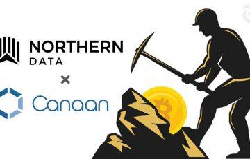 Northern Data:仮想通貨マイニング大手「Canaan」と協力