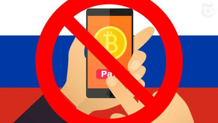 ロシア政府:仮想通貨決済「禁止する方針」示す|中央銀行も合意=地元メディア報道