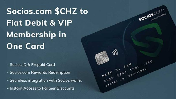 ソシオスドットコム:会員証機能を備えたデビットカード「Socios ID」発行へ