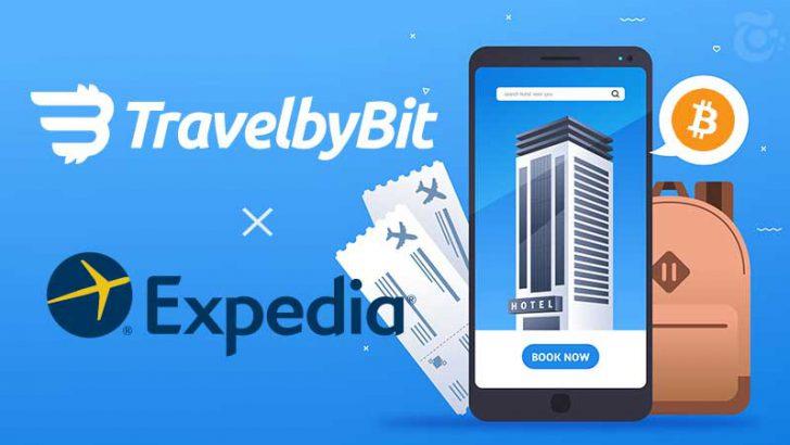 旅行予約で仮想通貨が使える「TravelbyBit」エクスペディアと提携し、対応ホテルを拡大