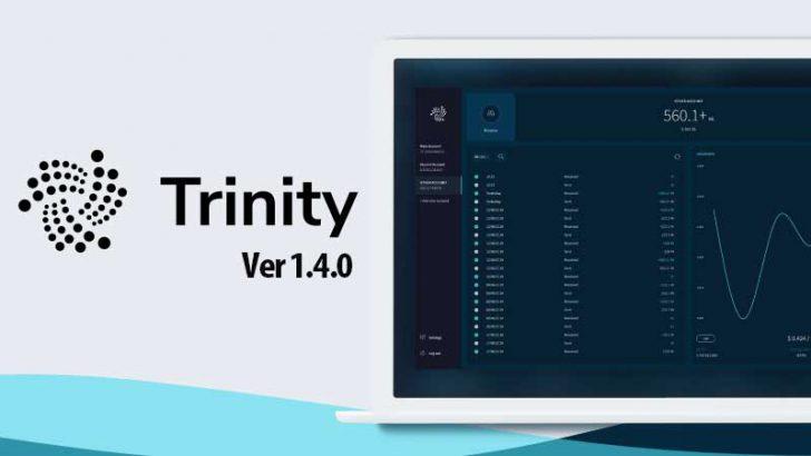 IOTA財団:Trinityウォレットの脆弱性を解決|安全なバージョン「1.4.0」公開