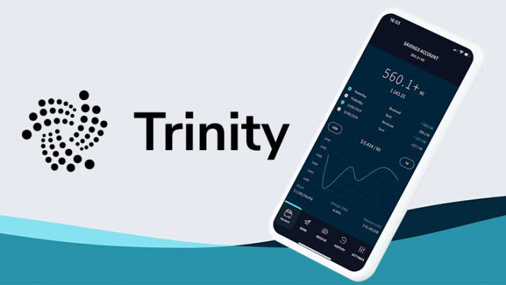 IOTA:iOS・Android版Trinityの「最新版」公開|利用者はパスワード変更を