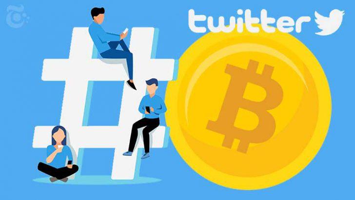 Twitter:ビットコイン(#BTC)ハッシュタグ投稿で「ロゴマーク」を自動表示