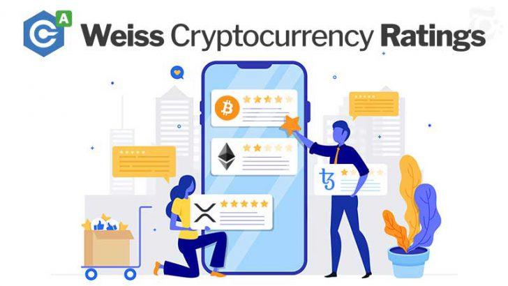 【2020年2月版】仮想通貨格付けを公開|価格上昇でランキングに変化:Weiss Ratings